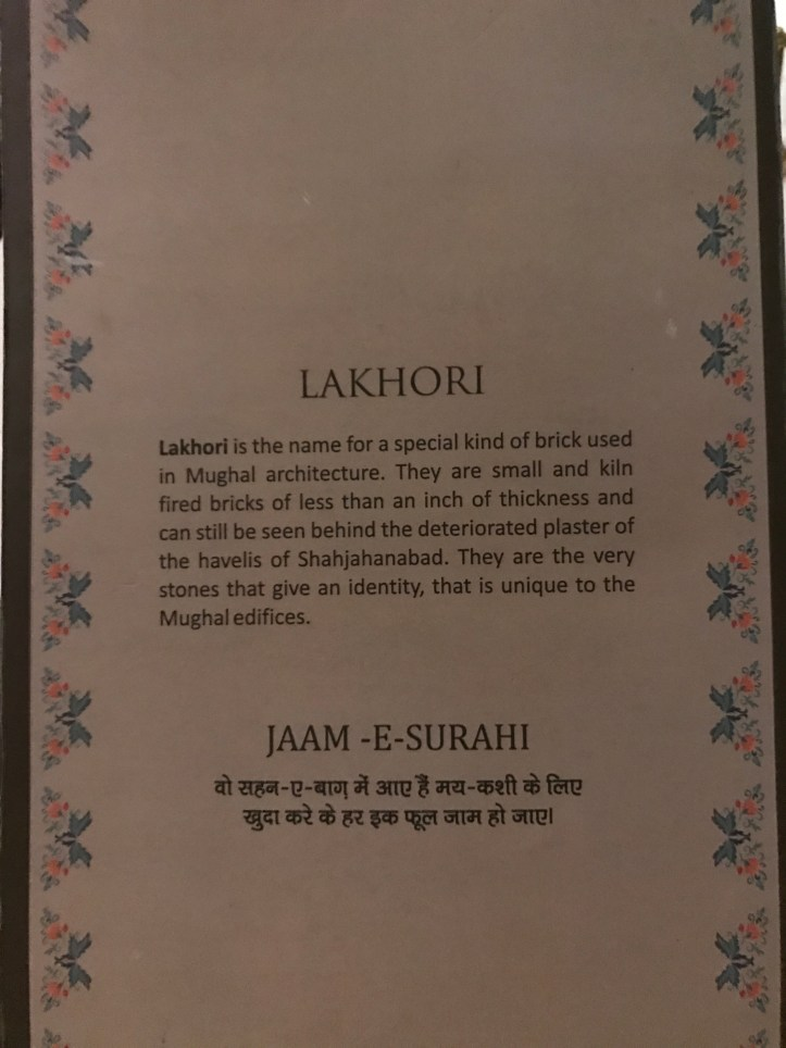 lakhori