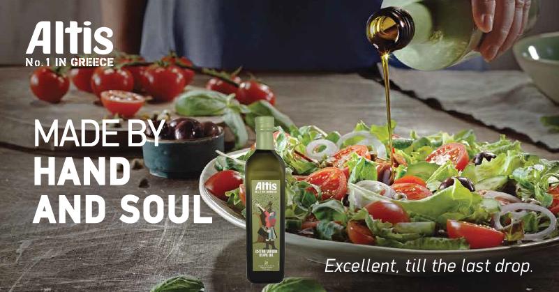 Altis Extra Virgin Olive Oil