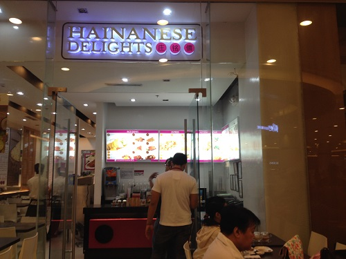 Hainanese Delights 1