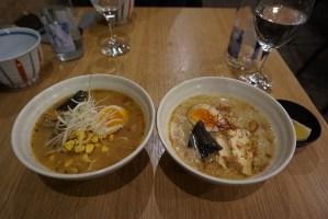 restaurante ramen dining yu