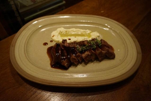 Ajoblanco Restaurante Tataki de Buey del País Basco