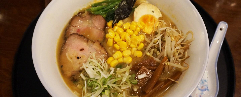 Rakumi Restaurante Miso Ramen