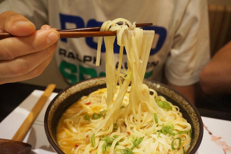 Tonkotsu Restaurante