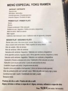 Yoku ramen restaurante menu