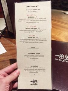 ippudo new york menu