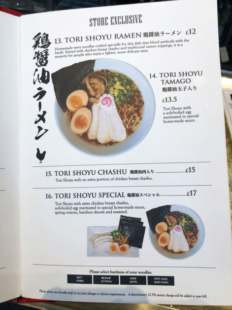 menu ippudo ramen london