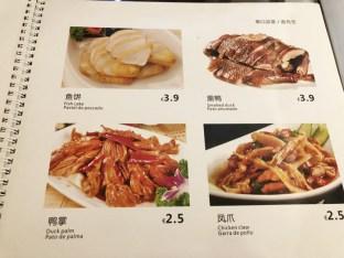 menu sr noodles