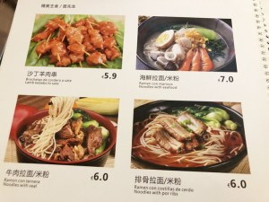 Sr Noodles menu carta