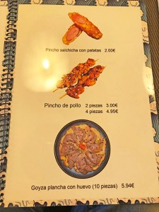 menu heramen cornellà