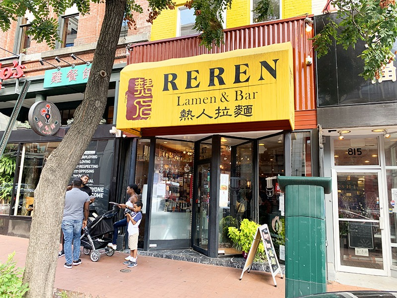 reren ramen en washington