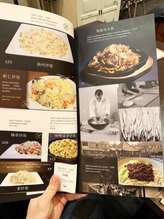 menu shanghái stories