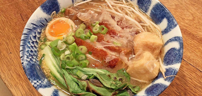 Kaneda Ramen Restaurante