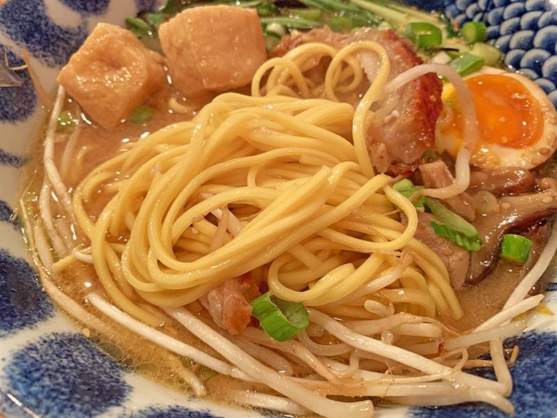 Kaneda Ramen Restaurante en Santander Japonés