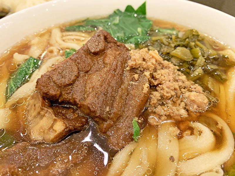 wenzhou noodle house barcelona 温州面馆ii
