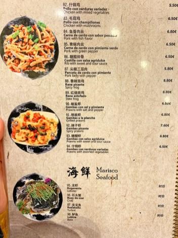 wenzhou noodle house menu carta platos 温州面馆ii
