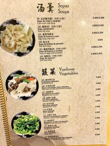 wenzhou noodle house menu carta platos