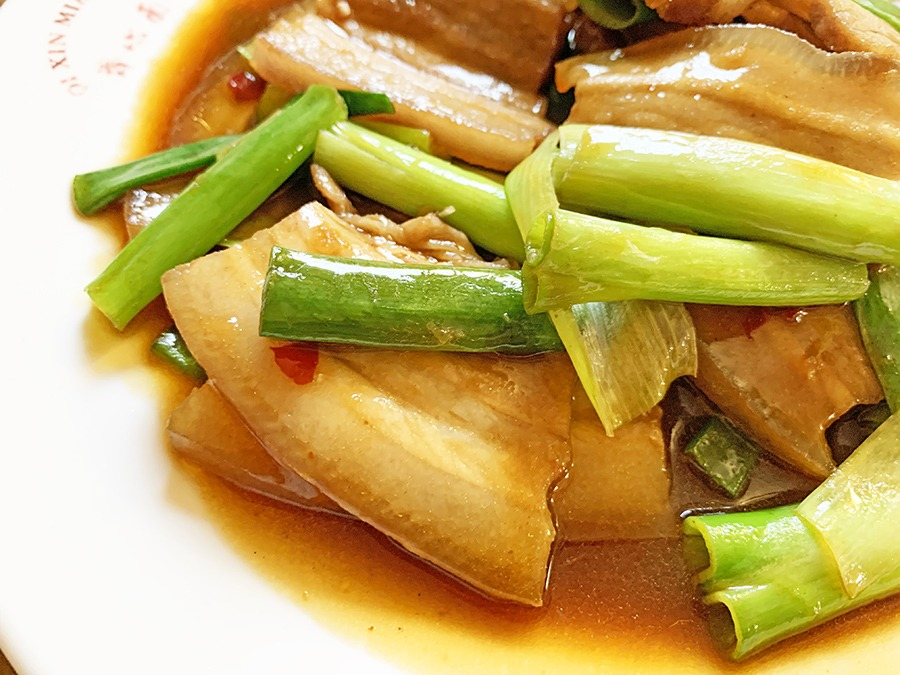 chen ji restaurante chino