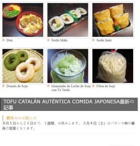 Carta Tofu Catalán