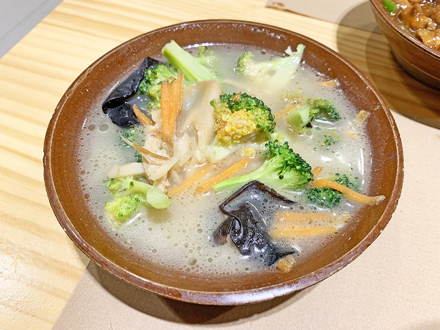 verduras al vapor vabowl