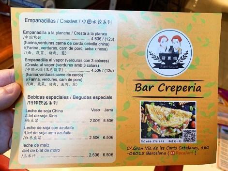 Menú Crepería Xian Hui Jie Barcelona