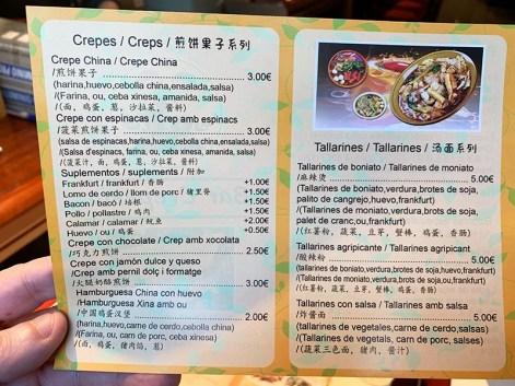 Menú Crepería Xian Hui Jie