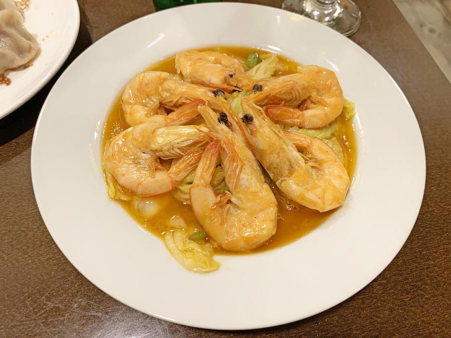 Casa de Qingdao Restaurante Chino