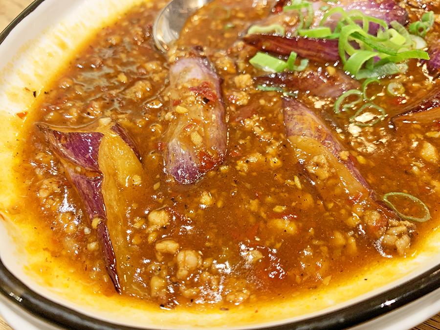 Uniko restaurante chino Barcelona Berenjena estilo Sichuan o Yú xiāng qiézi 鱼香茄子