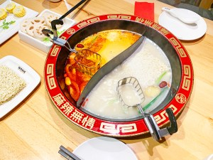 Spicy Soul Hot Pot Chino