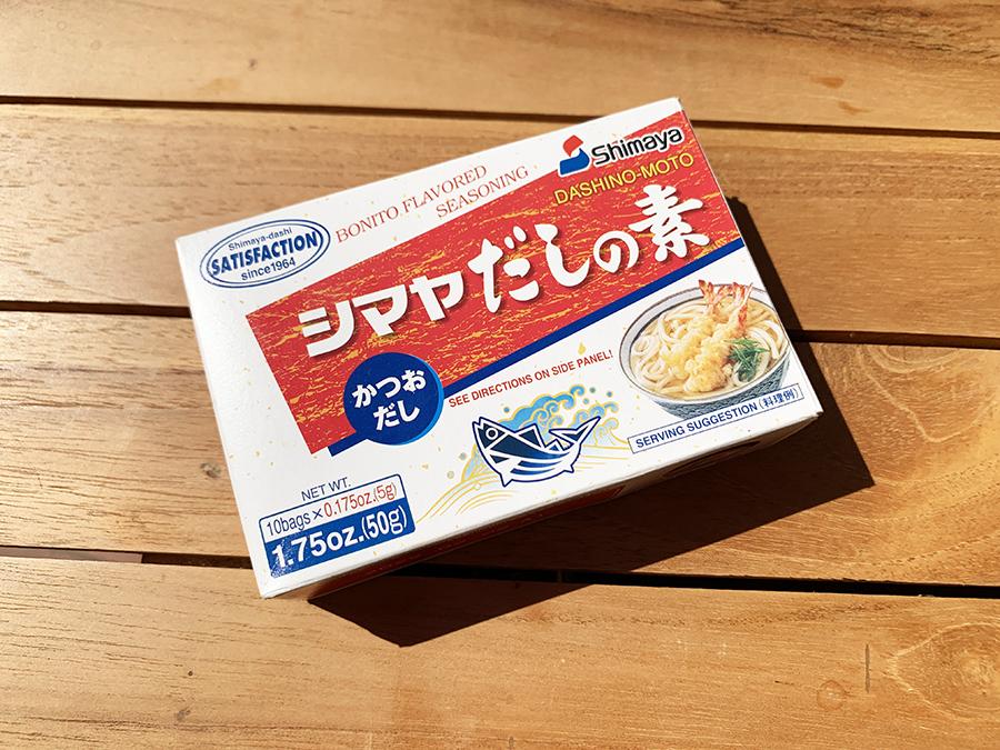 Takoyaki caldo dashi
