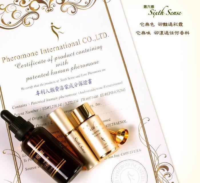 Free Sixth Sense Pheromone Perfume