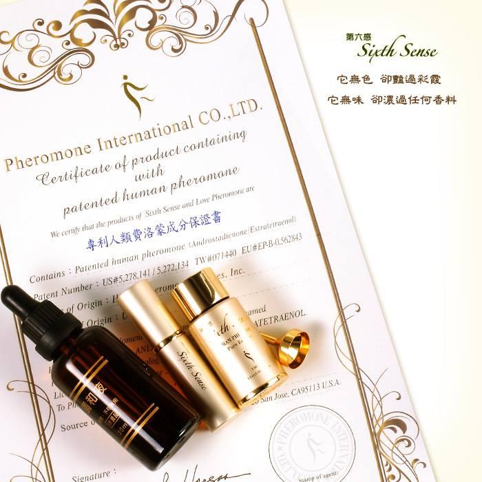 free-sixth-sense-pheromone-perfume