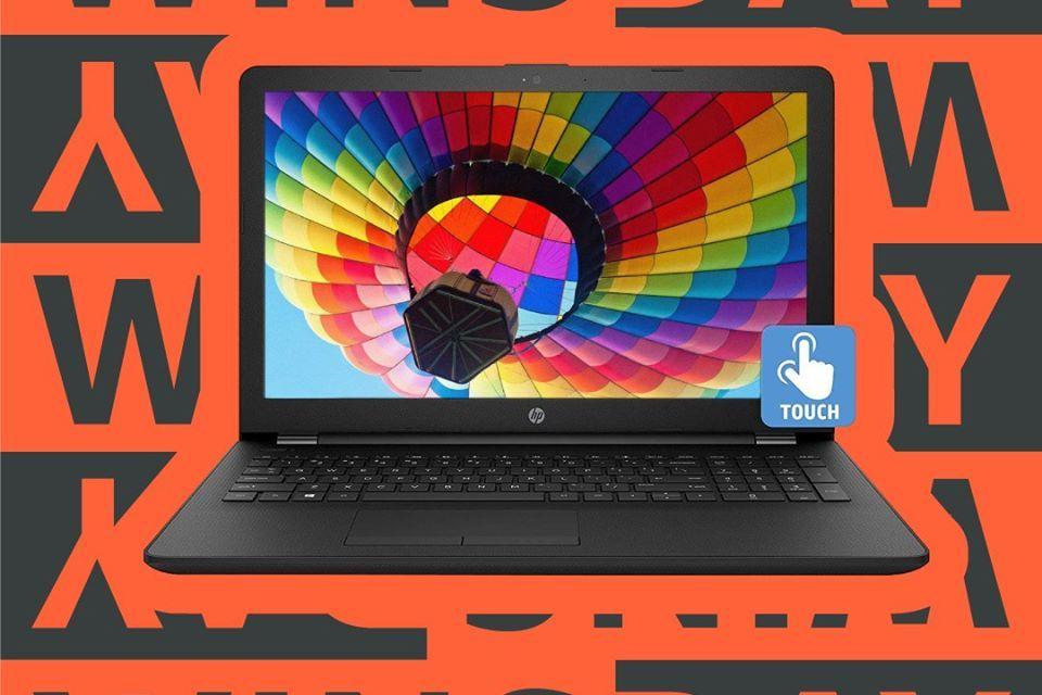 HP Laptop Giveaway