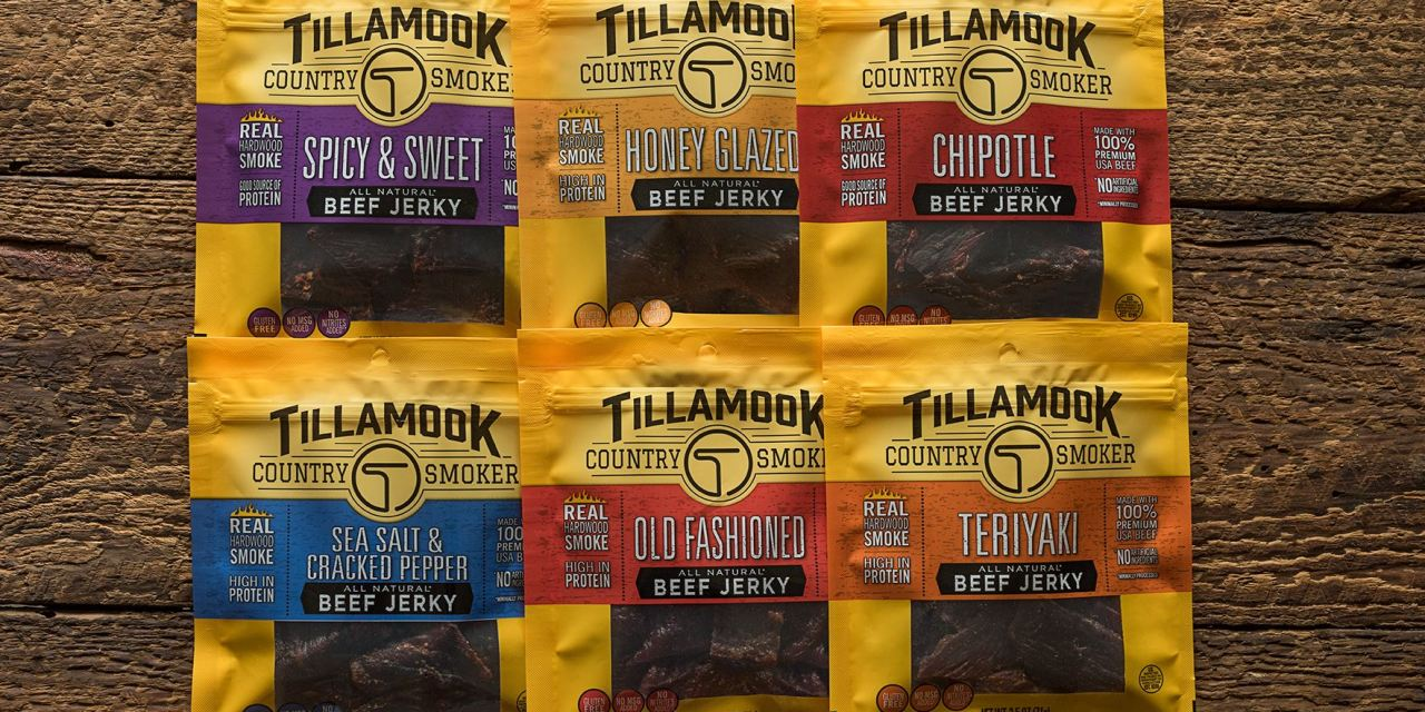 Tillamook Country Smoker Giveaway