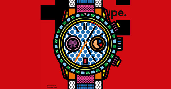 Free Watch Magazine
