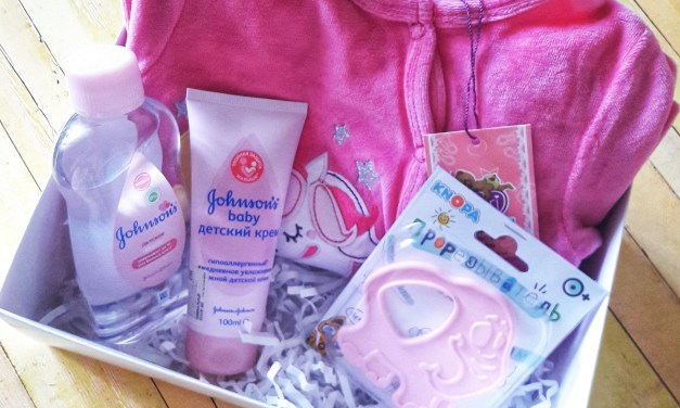 Free Johnson & Johnson Samples and Gift Cards