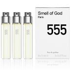 Free Smell Of Good Fragrance Sample
