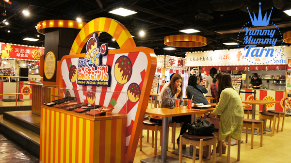 food theme park ลองชิมทุกเจ้าถึงจะสนุก