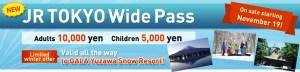 JRtokyo-widePass