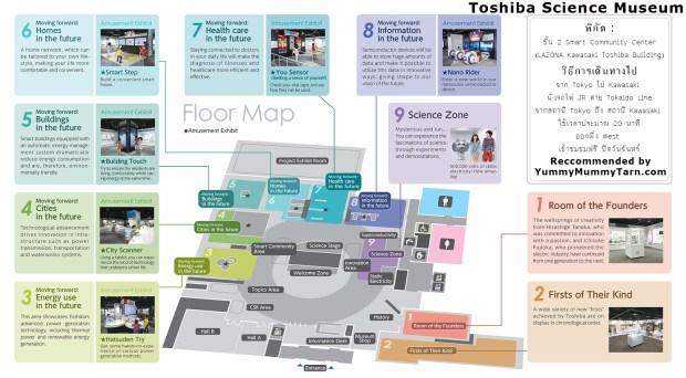 toshiba_en_floormap-2