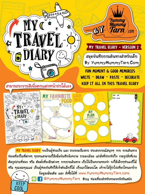 ad_travel_diary2_o