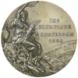 logo-amsterdam1928