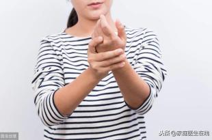 只有帕金森氏症才會手抖?這幾個疾病的症狀也是手抖!-台灣養生網