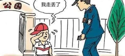 媽媽去買水的片刻,五歲兒子失蹤了17年後....真實故事!-台灣養生網