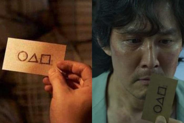 貫穿《魷魚游戲》的「三個符號」究竟代表了什麼意思?男主角最後為何要染紅髮? – 我們用電影寫日記