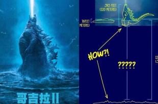 「哥吉拉為何能一直站在幾千米深的海上?」這 7 個分析讓粉絲笑到噴飯!—《哥吉拉2》—我們用電影寫日記