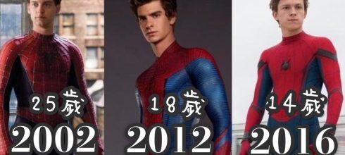 為什麼蜘蛛人會在 10 年來換了 3 次演員,成為最短命的漫威英雄? – 我們用電影寫日記