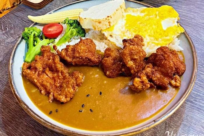 台北美食推薦「咖哩杯杯」平價美食、CP值超高,咖哩控要暴動啦!