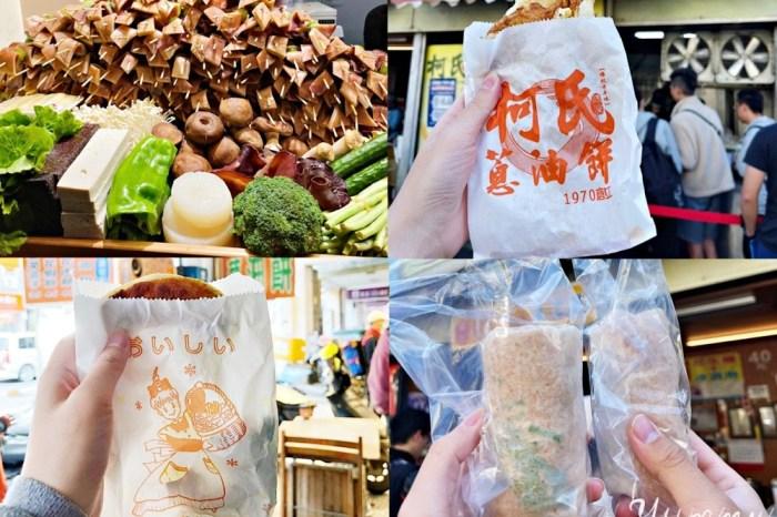 宜蘭美食推薦~5間礁溪必吃小吃懶人包,便宜又美味,不吃可惜!