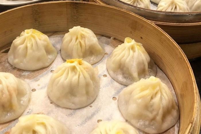 捷運東門站美食|盛園絲瓜小籠湯包|中正紀念堂必吃爆漿小籠湯包!