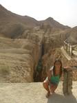 Oasis Natural - Túnez -